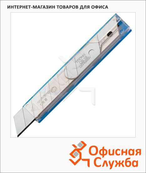 Лезвия для ножей Edding CB18 18 мм, 10 шт/ уп