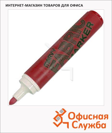 фото: Маркер по ткани Marvy М622 красный 2-4мм, декоративный, для светлых тканей