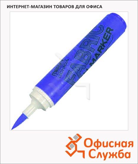 Маркер-кисть по ткани Marvy 722 синий, для светлых тканей