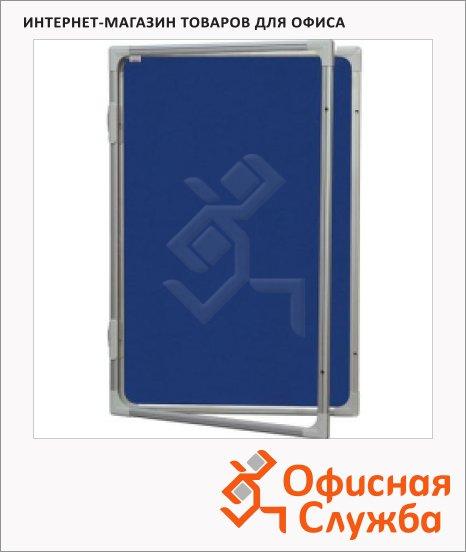 Доска-витрина 2x3 GT 296 180х120см, синяя, текстильная, алюминиевая рама, интерьерная