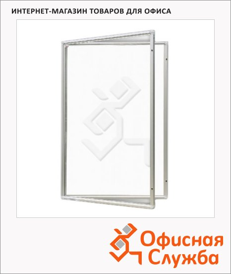 Доска магнитная маркерная 2x3 GS 2129 90х60см, белая, лаковая, алюминиевая рама, магнитная маркерная, интерьерная