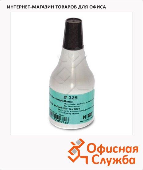 фото: Штемпельная краска на спиртовой основе Noris 50 мл черная, универсальная, 325CS