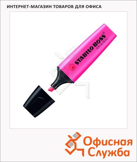 Текстовыделитель Stabilo Boss Original розовый, 2-5мм, скошенный наконечник