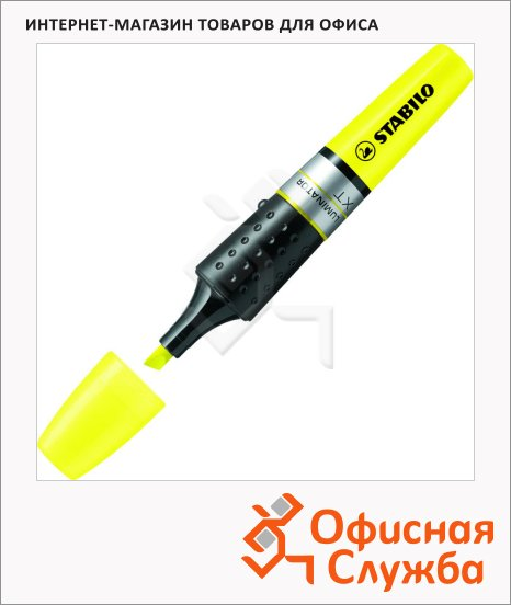 фото: Текстовыделитель Stabilo Luminator желтый 2-5мм, скошенный наконечник