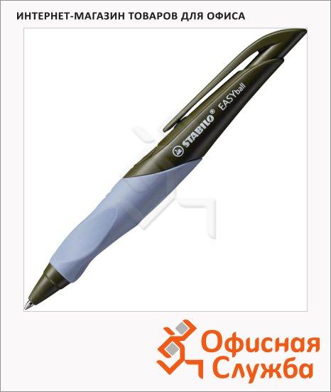 Ручка шариковая автоматическая Stabilo EASYball синяя, 0.5мм, светло-голубой корпус