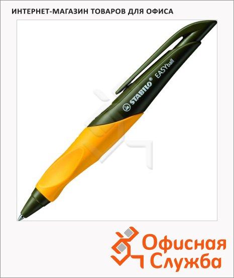 фото: Ручка шариковая автоматическая Stabilo EASYball синяя 0.5мм, оранжевый корпус