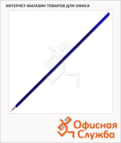 Стержень для шариковой ручки Stabilo к 828 синий, 0.3 мм