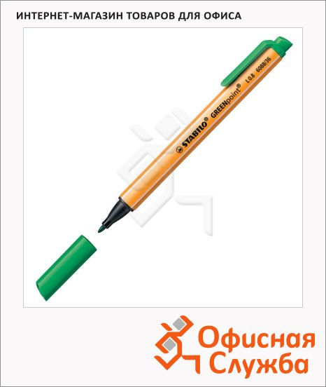 фото: Линер Stabilo GreenPoint зеленый 0.8мм, 207727 / 6088/36