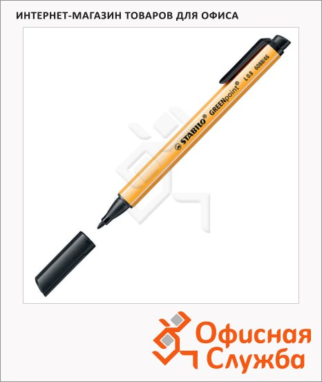 Линер Stabilo GreenPoint черный, 0.8мм, 6088/46