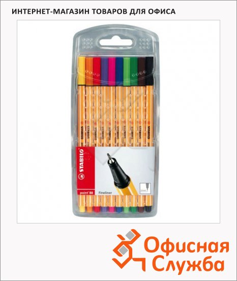 Ручка капиллярная Stabilo Point 88/55 10 цветов, 0.4мм