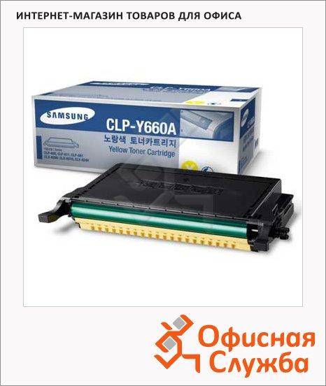 Тонер-картридж Samsung CLP-Y660A, желтый