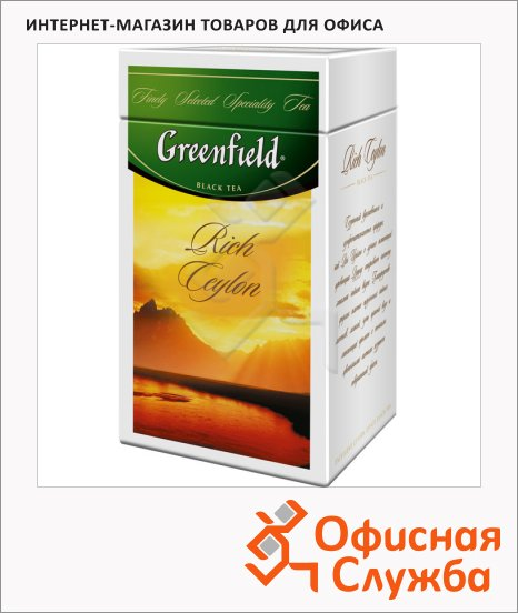 ��� Greenfield Rich Ceylon (��� ������), ������, ��������, �/�, 125 �