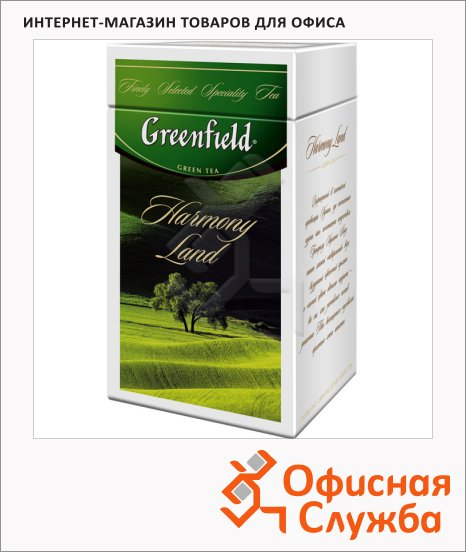 Чай Greenfield Harmony Land (Хармони Лэнд), зеленый, листовой, ж/б, 125 г