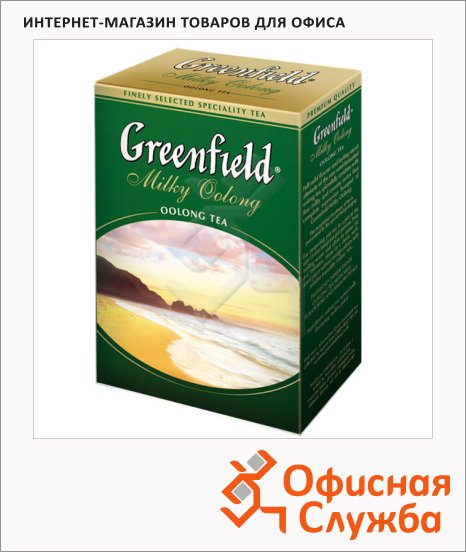 Чай Greenfield Milky Oolong (Милки Оолонг)