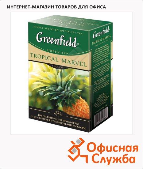 Чай Greenfield Tropical Marvel (Тропикал Марвел), зеленый, листовой, 100 г
