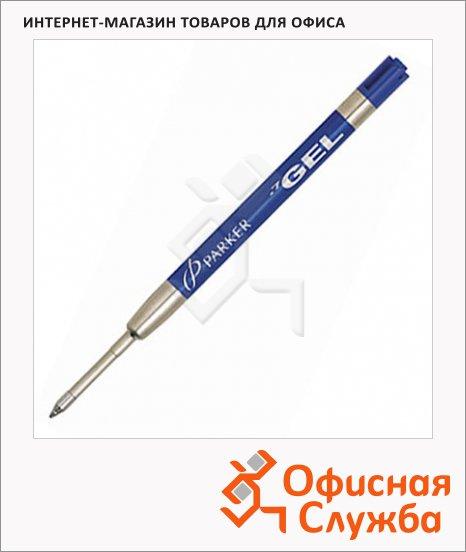 Стержень для шариковой ручки Parker GEL Z05 М, синий, S0169240
