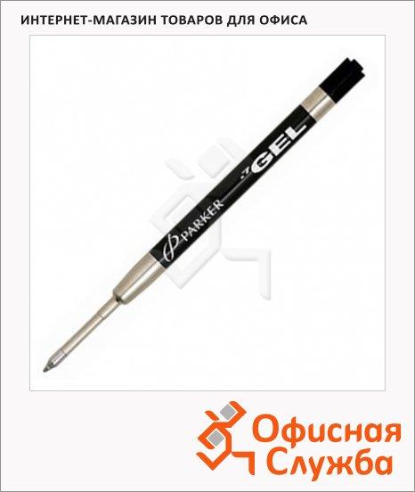 Стержень для шариковой ручки Parker GEL Z05 М, черный, S0169120