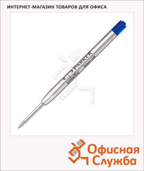 Стержень для шариковой ручки Parker Z08 QuinkFlow Premium М, синий, S0909460