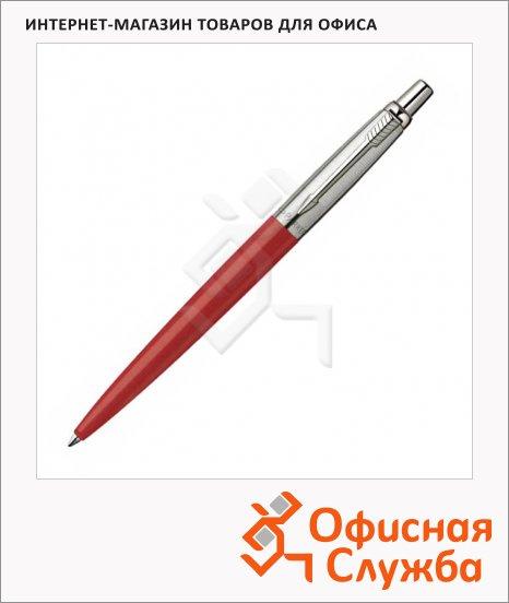 Ручка шариковая Parker М, синяя, оранжевый корпус