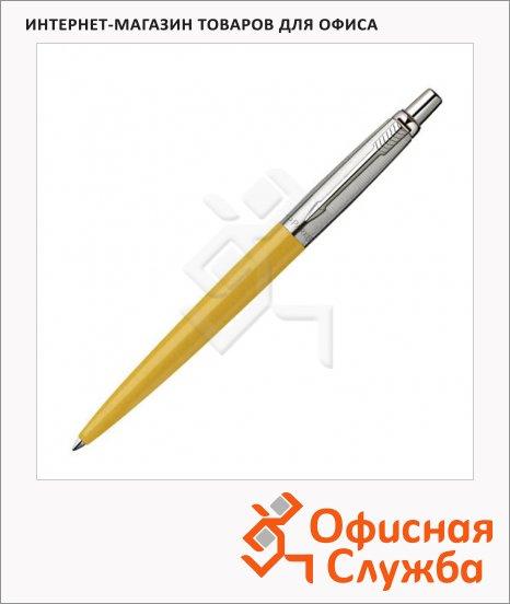 Ручка шариковая Parker Jotter 125th K173 M, желтый корпус