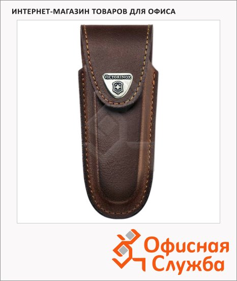 фото: Чехол Victorinox 4.0538 для ножа 111мм 5-8 уровней, коричневый, кожаный