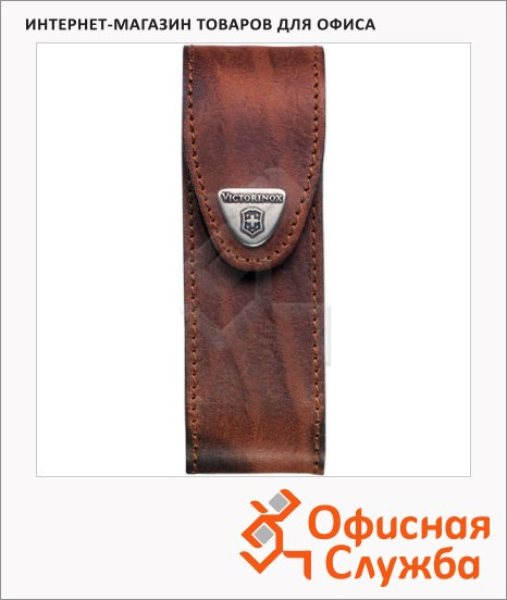 фото: Чехол Victorinox 4.0547 для ножа 111мм 2-3 уровней, коричневый, кожаный