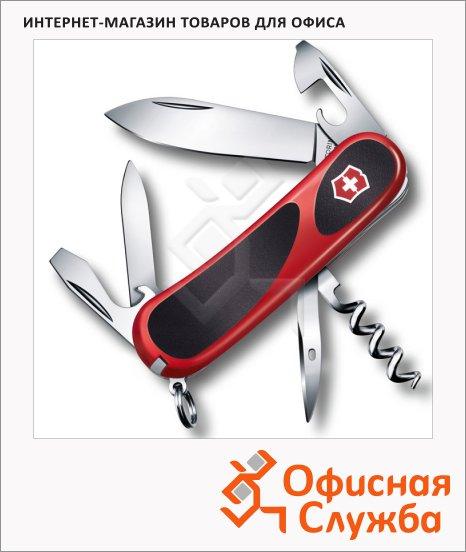фото: Нож перочинный 85мм EvoGrip 10 2.3803.C 13 функций, 2 уровня, красно-черный