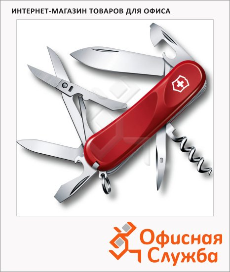 фото: Нож перочинный 85мм Evolution 14 2.3903.E 14 функций, 3 уровня, красный