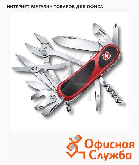 фото: Нож перочинный 85мм Victorinox EvoGrip S557 2.5223.SC 21 функция, 5 уровней, красно-черный