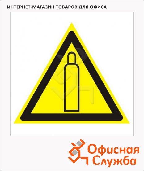 фото: Знак Газовый баллон Гасзнак 200х200мм самоклеящаяся пленка ПВХ, W19