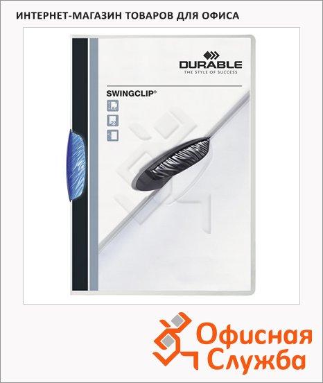 Пластиковая папка с клипом Durable Swingclip синяя, А4, до 30 листов, 2260-07