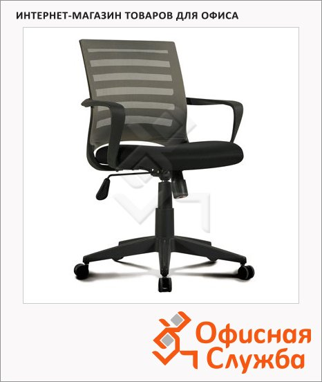 Кресло офисное Brabix Carbon MG-303 ткань, черная, крестовина пластик, серая