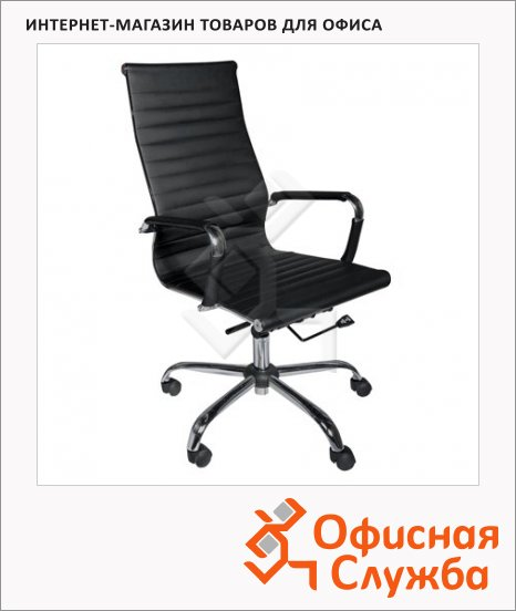 фото: Кресло руководителя Brabix Energy EX-509 рец. кожа черная, крестовина хром