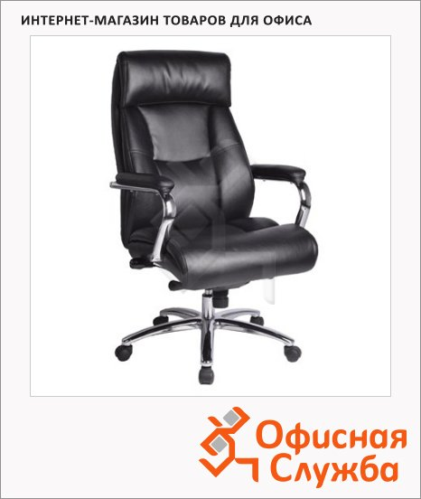 Кресло руководителя Brabix Phaeton EX-502 нат. кожа, черная, крестовина хром