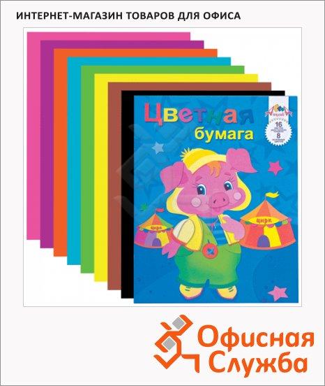 фото: Цветная бумага Апплика 8 цветов А4, 16 листов, двусторонняя