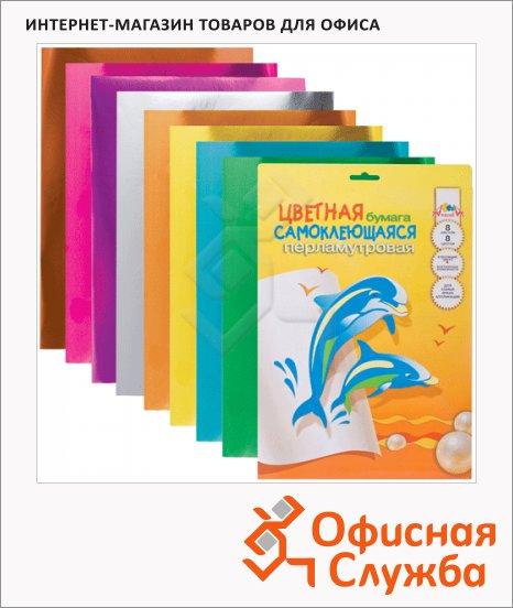 фото: Цветная бумага 8 цветов А4, 8 листов, перламутровая, самоклеящаяся