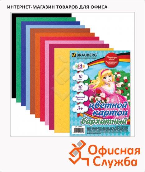 Цветной картон Brauberg Kids Series 10 цветов, А5, 10 листов, бархатный