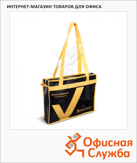 фото: Сумка пластиковая черная/желтая