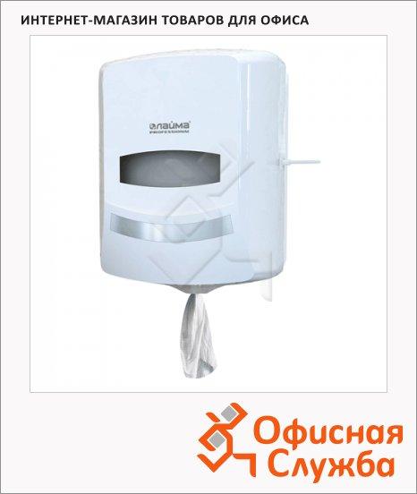 Диспенсер для полотенец с центральной вытяжкой Лайма Professional 601430, белый, с центральной вытяжкой