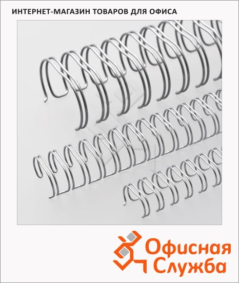 Пружины для переплета металлические Office Kit серебристые, на 1-30 листов, 6.4мм, 100шт