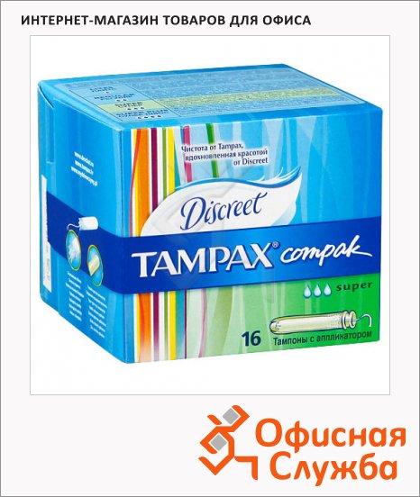 Тампоны Tampax Compak Super с аппликатором, 16шт