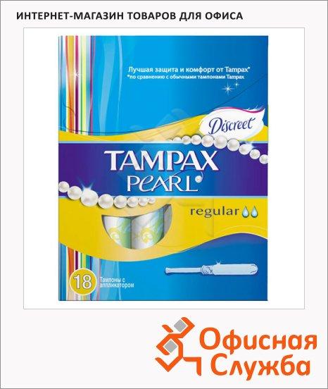 Тампоны Tampax Pearl Regular Duo с аппликатором, 18шт
