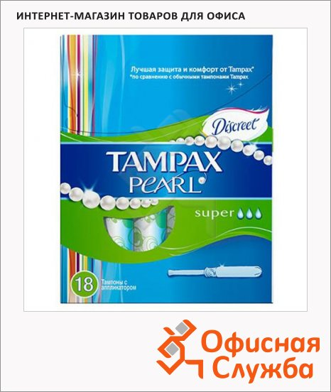 фото: Тампоны Tampax Pearl Regular Duo 18шт