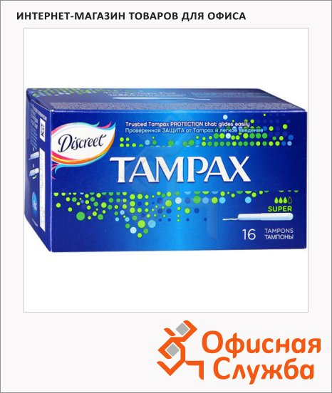 фото: Тампоны Tampax Super Duo с аппликатором 16шт