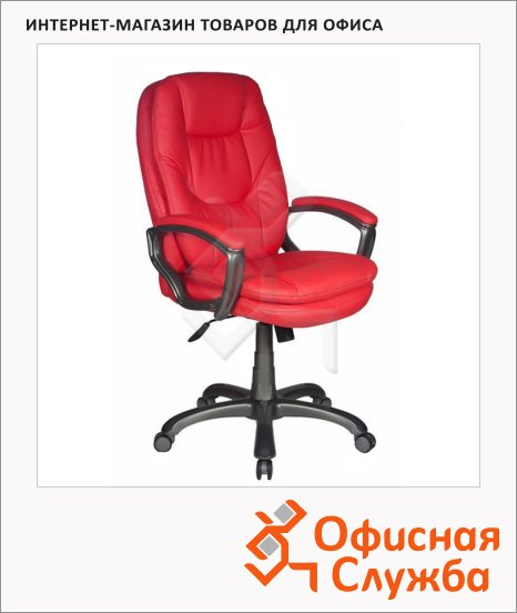 Кресло руководителя Бюрократ CH-868AXSN иск. кожа, крестовина пластик, красная