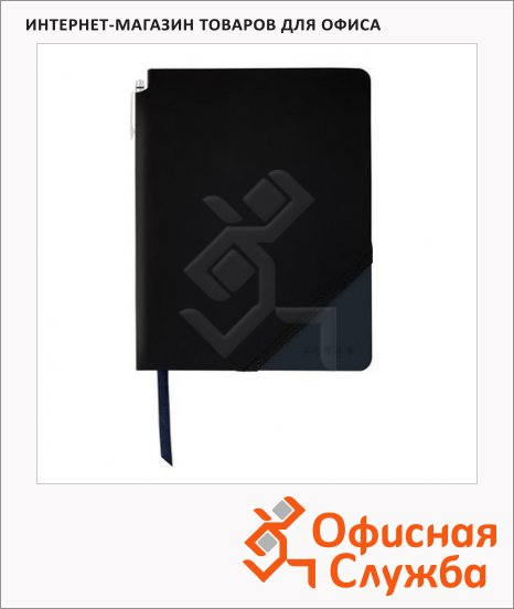 Записная книжка Cross Jot Zone Black & Orange Large А4, черно-серая, AC273-2L
