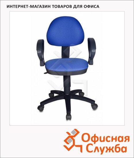 Кресло офисное Бюрократ CH-318AXN ткань, крестовина пластик, синяя, яркая, серая