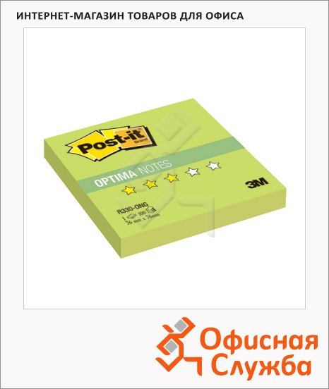 фото: Блок для записей с клейким краем Post-It Optima зеленый 76х76мм, 100 листов, Z-блок, неон, R330-ONG