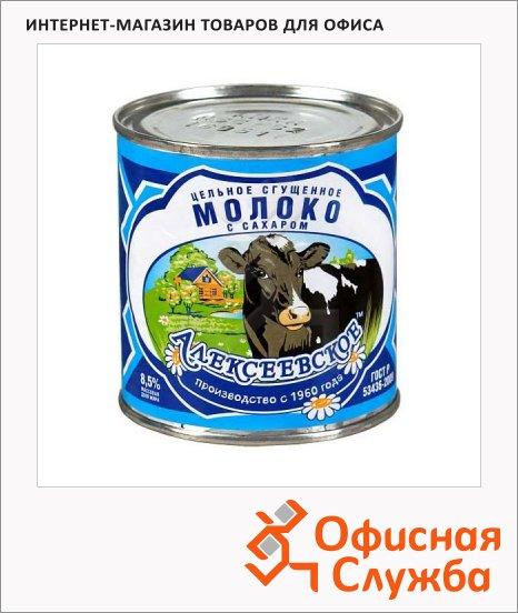 Молоко сгущенное Алексеевское 8.5%, 380г, ж/б