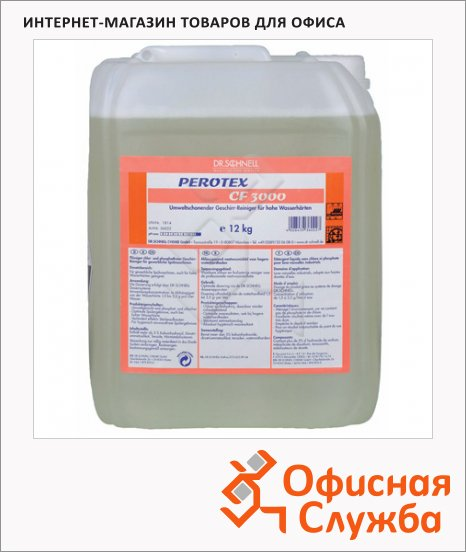������ �������� Dr.Schnell Perotex CF 3000 12��, ��� ���, 36022, 143443